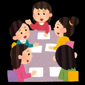 母親情報交換委員会 役員会 @ 枚方市市民会館 | 枚方市 | 大阪府 | 日本
